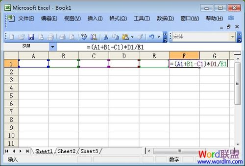 excel乘法计算公式_excel表格的公式-excel表格的基本操作