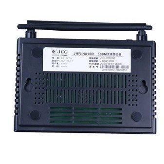 解密:可以免費破解無線路由器的密碼_IT /計算機_信息