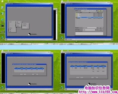 u盘安装系统的详细图文操作教程